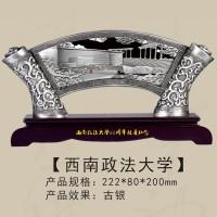天津大学炭雕工艺看盘笔筒 高档校庆礼品 会议纪念礼品定做