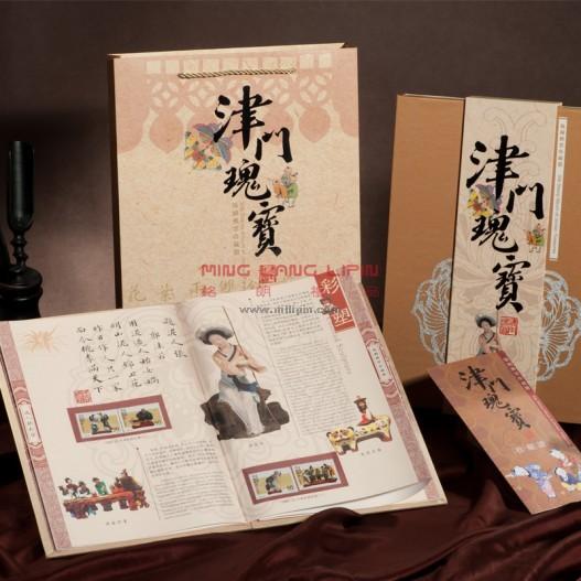 天津特色礼物丝绸彩印剪纸邮票珍藏册《津门瑰宝》