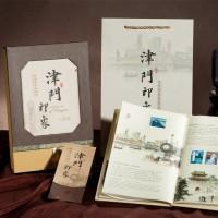 津门印象天津特色丝绸邮票册
