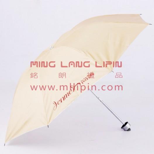 顺杆三折钢色 太阳伞定做企业LOGO