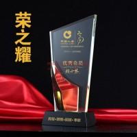 黑水晶底座 精细黄水晶奖杯 会议表彰纪念礼品