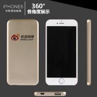 苹果6 iPhone6 天津礼品公司 企业宣传礼品会议礼品展会纪念礼品定制LOGO