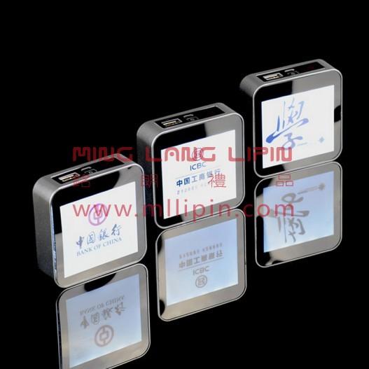 方形彩屏移动电源 方形广告灯箱充电宝7800毫安天津礼品公司 会议礼品商务礼品定制LOGO