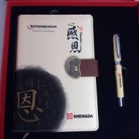 原创中国风-丝绸系列记事本(印象中国)天津礼品公司 感恩的心 生日礼品