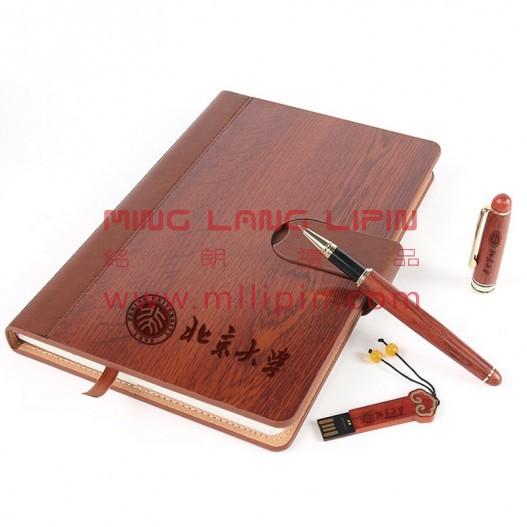 高档红木套装笔记本 天津礼品公司 会议礼品商务拜访礼品定制企业LOGO 笔记本 签字笔 书