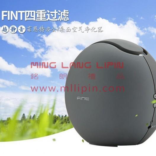 菲恩特(FINT)JD-1020 香薰空气净化器时尚潮流创意礼品天津礼品公司会议礼品展会