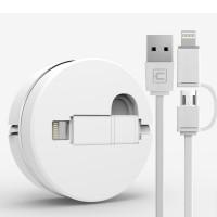 卡斐乐cafele 伸缩手机数据线 苹果安卓二合一 礼品定制logo