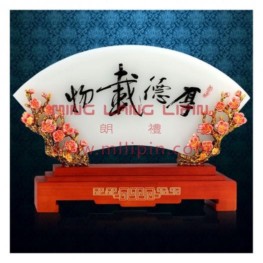 厚德载物珐琅摆件屏风开业庆典会议纪念礼品定制LOGO