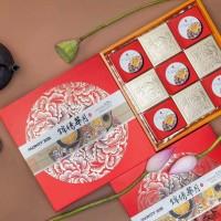 米旗锦绣华月 月饼礼盒高档中秋福利礼品送客户礼品公司