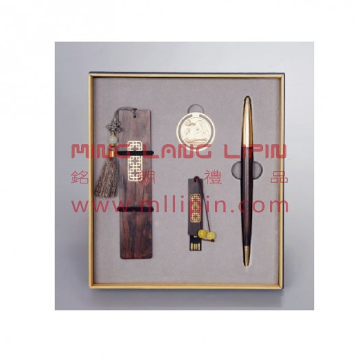 耕读 套装(书签+16gU盘+签字笔+书扣)中国风文化礼品套装礼品公司定做