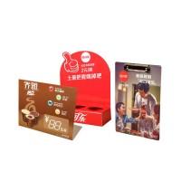 亚克力PVC广告台卡展示牌二维码台卡定做企业宣传物料定制LOGO
