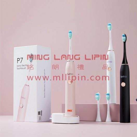 艾优电动牙刷成人 P7充电式声波震动牙刷自带2支刷员工生日礼品中送客户礼品定制