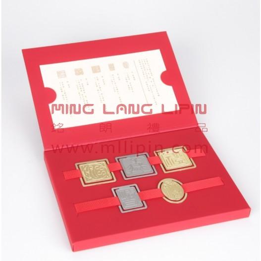 仁义礼智信中国风书签文化礼品中国风商务礼品送客户礼品定制