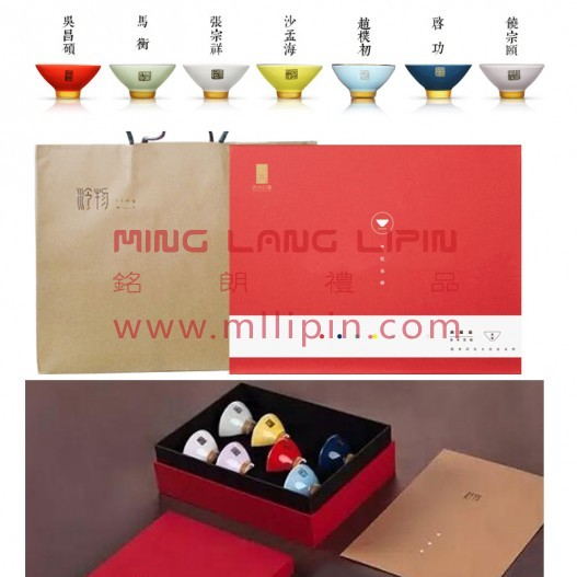 社长杯创意印章元素商务礼品套装铭品茶具茶杯七件套礼盒高档商务礼品
