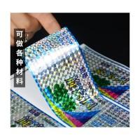 不干胶标签印刷透明卷筒PVC彩色不干胶定做印刷企业物料企业宣传产品定做
