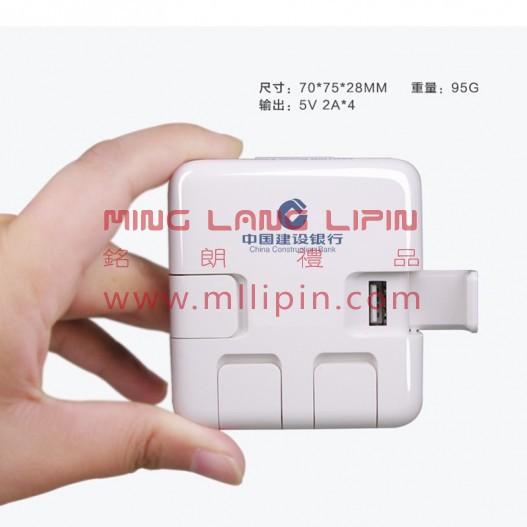 多功能4口快速充电器三合一数据线套装企业商务礼品展会礼品商务赠品定制LOGO