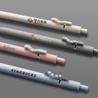 弹性触感塑料中性笔定制企业LOGO按动签字笔企业商务礼品定制会议礼品福利礼品定制LOGO天