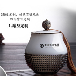 http://mllipin.com/创意琉璃茶叶罐 高档商务礼品定制logo