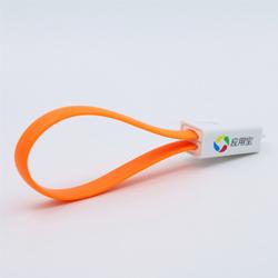 http://mllipin.com/展会电子礼品 钥匙扣充电数据线赠品