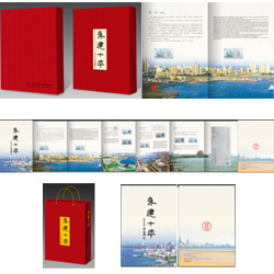 http://mllipin.com/永建十年 高档丝绸邮票册 企业周年纪念礼品专版定制
