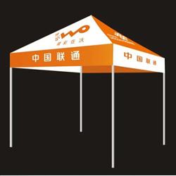 http://mllipin.com/广告帐篷 广告宣传宣传 活动广告帐篷