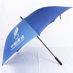 http://mllipin.com/易开收无开关纤维高尔夫伞 高档商务礼品 高档会员馈赠礼品