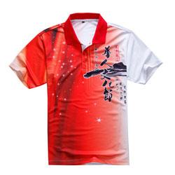 团队定做华人文化节 牛奶丝polo衫