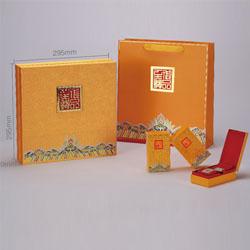 御品至尊/8纸罐装/红色\黄色 商务高档茶叶礼盒