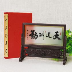 天道酬勤 小屏风摆件 玻璃仿木质树脂工艺品 中国风特色小礼品