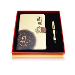 http://mllipin.com/原创中国风-丝绸系列记事本(印象中国)天津礼品公司 感恩的心 生日礼品