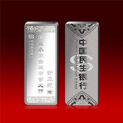 投资保险公司999纯银条 银行定做 收藏礼品