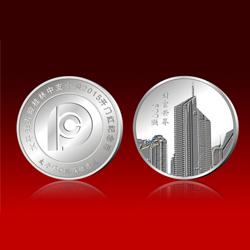 企业上市纯银纯金纪念章 开业周年庆典纯金银纪念币