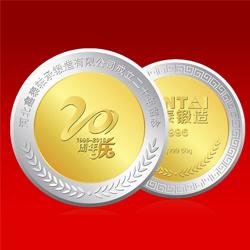 http://mllipin.com/企业上市纯银纯金纪念章 开业周年庆典纯金银纪念币