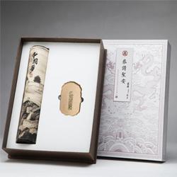 http://mllipin.com/中国梦大好河山二件套 丝绸鼠标垫+黄铜貔貅U盘8G 政府礼品 中国特色礼物