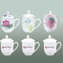 锦州银行 高白玉瓷老板杯  高务馈赠礼品 贵宾礼品