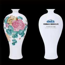 煤业化集团 芙蓉富贵小梅陶瓷花瓶 高档贵宾礼品 外宾礼品 周年庆典礼品