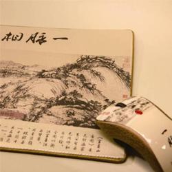 http://mllipin.com/富春山居图如意两件套 锦案鼠标垫+如意鼠标 中国文化礼品 政府礼品