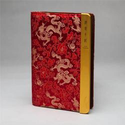 http://mllipin.com/红色龙漫乾坤总裁手记本册24K 中国文化礼品 外事礼物 送老礼品 出国礼品