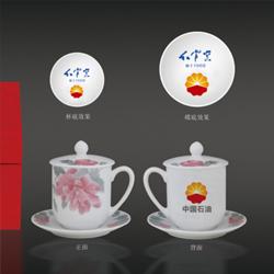 中国石油 国色天香常委杯碟 政府礼品 高档商务礼品