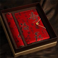 http://mllipin.com/福禄寿禧丝绸两件套 丝绸鼠标垫+丝绸笔记本 政府礼品 中国特色礼品 高档商务礼品
