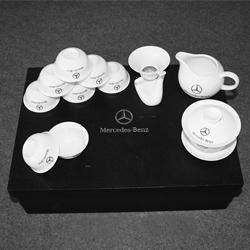 奔驰12头功夫陶瓷茶具套装定做 高档商务礼品定制LOGO