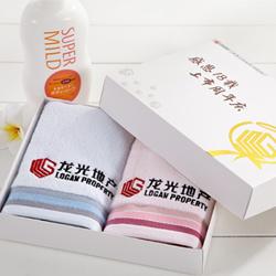 毛巾双条礼盒装 礼品广告毛巾定制 纯绵毛巾定做 房地产礼品