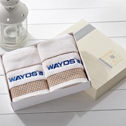 高档礼品毛巾礼盒定做 企业商务礼品 企业福利礼品 企业活动纪念礼品定做