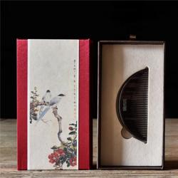 大叶紫檀木 檀木梳 中国风礼物 外事礼物送老外礼物 企业外事礼品 政府礼品