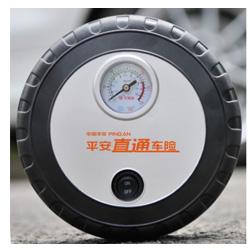 http://mllipin.com/尤利特迷你车载充气泵汽车礼品保险公司活动抽奖礼品展会礼品
