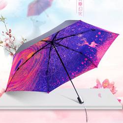 幻响 三世缘防晒伞桃花伞创意新颖礼品热压防紫外线涂层