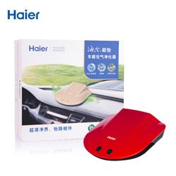 超逸车载空气净化器海尔KJBC01-56(金/红色) 高档商务礼品定制企业LOGO