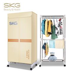 SKG 干衣机 家用静音省电速大容量烘干机暖风机  年会员工福利礼品 创意家居福利礼品