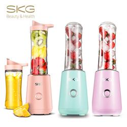 SKG 便携式榨汁机家用 多功能奶昔水果汁机 创意时尚礼品 员工福利年会奖品