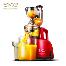 SKG源汁机 A8大口径免切果蔬机 全自动慢速多功能水果汁 年会抽奖礼品